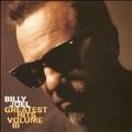Greatest Hits Volume III: Translucent Gold Vinyl<限定盤>