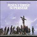 Jesus Christ Superstar: 25th Anniversary Edition