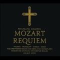 ヘルムート・コッホ/Mozart: Requiem [0300069BC]