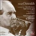Beethoven: Triple Concerto Op.56, Violin Concerto Op.61<限定盤>