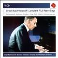 Rachmaninov: Complete RCA Recordings<完全生産限定盤>