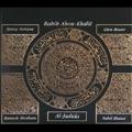 Al-Jadida
