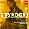 Stravinsky: Psalm Symphony, Symphony in C, Symphony in Three Movements (9/2007) / Simon Rattle(cond), Berlin Philharmonic Orchestra, Berlin Radio Chorus