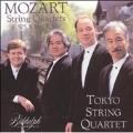 Mozart: String Quartets K. 575, K. 589, K. 590