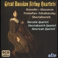 Great Russian String Quartets - Borodin, Glazunov, Prokofiev, Tchaikovsky, Shostakovich