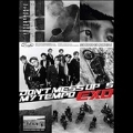 Don't Mess Up My Tempo: EXO Vol.5 (ランダムバージョン)