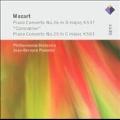 MOZART:PIANO CONCERTO NO.25/NO.26:JEAN-BERNARD POMMIER(p/cond)/PHILHARMONIA ORCHESTRA