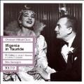 Gluck: Ifigenia in Tauride (6/1/1957) / Nino Sanzogno(cond), La Scala, Maria Callas(S), Dino Dondi(Br), Francesco Albanese(T), etc