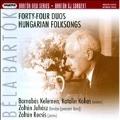 バルトーク: 44の二重奏曲、ハンガリー民謡集