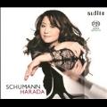 Schumann: Fantasie Op.17, Kreisleriana Op.16, Arabeske Op.18