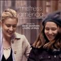 【ワケあり特価】Mistress America LP