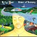 River Of Dreams [Remaster] [ECD]