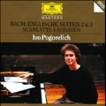 J.S.Bach: English Suites No.2, No.3 / Ivo Pogorelich(p)