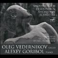 Dedicated to the memory of Oleg Vedernikov