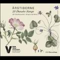 ARSTIDERNE-四季 28曲のデンマークの歌集