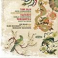 "Tan Dun: Pipa Concerto; H.Hayashi : Viola Concerto ""Elegie""; T.Takemitsu: Nostalghia, etc (9/26-28/2007) / Yuri Bashmet(cond/va/vn), Moscow Soloists, Wu Man(pipa), etc"