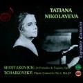 Shostakovich: 24 Preludes & Fugues; Tchaikovsky: Piano Concerto No.1 [2CD+DVD]