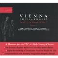Vienna Philharmonic Plays 20th Century Masterpieces