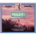 Prokofiev: Works for Orchestra Vol.II