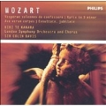 THE MOZART COLLECTION:VESPERAE SOLEMNES DE CONFESSORE K.339/KYRIE K.341/AVE VERUM CORPUS K.618/ETC:SIR COLIN DAVIS(cond)/LSO/KIRI TE KANAWA(S)/ELIZABETH BAINBRIDGE(A)/ETC