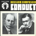 RUSSIAN COMPOSERS CONDUCT:PROKOFIEV:ROMEO & JULIET SUITE NO.2/GLAZUNOV:THE SEASONS:SERGEI PROKOFIEV(cond)/ALEXANDER GLAZUNOV(cond)/MOSCOW STATE PO