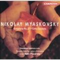 Myaskovsky: Symphony no 27, Cello Concerto /Polyansky, et al