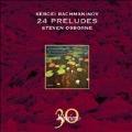 Rachmaninov: 24 Preludes - Prelude Op.3-2, 10 Preludes Op.23, 13 Preludes Op.32<限定盤>