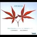 C.P.E.バッハ:オーボエ協奏曲 Wq.164 & 165、シンフォニア ホ短調 Wq.177