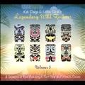 Legendary Wild Rockers 5 [2LP+CD]
