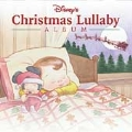 Christmas Lullaby Album