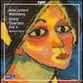M.Weinberg: String Quartets Vol.4 - No.5, No.9, No.14