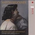 ブルックナー: 交響曲第3番 WAB.103 (1877年版)