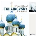 Tchaikovsky - A Portrait (10-CD Wallet Box)