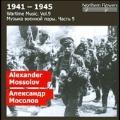 Wartime Music 9 - A. Mossolov: Cello Concerto No.2, Symphony in E major