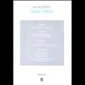 A.Part: Tabula Rasa [CD+BOOK]<完全限定盤>