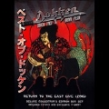 Return to the East Live 2016 [CD+DVD]