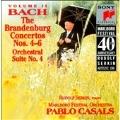 Marlboro Fest 40th Anniversary- Bach: Brandenburg Cti 4-6