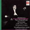 Eterna - Beethoven: The 9 Symphonies, Overtures /Konwitschny