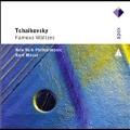 Tchaikovsky: Waltzes