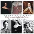 Women of History 歴史的な女性たち