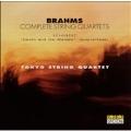 Brahms: Complete String Quartets, etc / Tokyo String Quartet