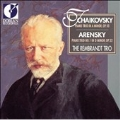 Tchaikovsky, Arensky: Piano Trios / Rembrandt Trio