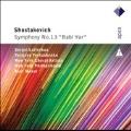 "Shostakovich: Symphony No.13 Op.113 ""Babi Yar"""