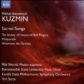 M.A.Kuzmin: Sacred Songs