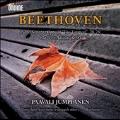 Beethoven: Piano Sonatas Op.31, Op.78, Op.79, Op.81a, Op.90