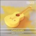 カンシオネス ~ スペインのギター作品集