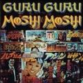 Moshi Moshi [Digipak]