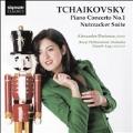 Tchaikovsky: Piano Concerto No.1, etc