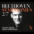 ベートーヴェン: 交響曲 第2番/第7番