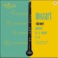 モーツァルト: クラリネット五重奏曲 イ長調 K.581<限定生産>